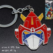 V type electromagnetic man key chain
