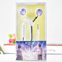Your name anime headphone