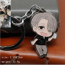 Yuri on ice key chain