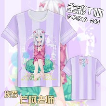 The anime modal t-shirt