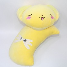 16inches Card Captor Sakura plush doll