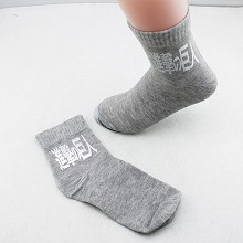 Attack on Titan anime cotton socks a pair