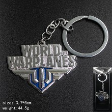 World of Warplanes key chain