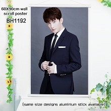 Star Yang Yang wall scroll(60X90)