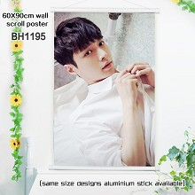 Star Yixing wall scroll(60X90)