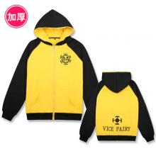 One Piece Law anime thick cotton hoodie