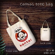 Collection canvas shopping bag hand bag