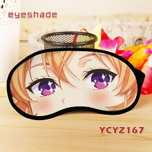 Shokugeki no Soma eye patch eyeshade