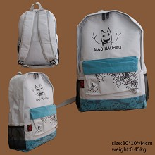 MAO HAO HAO backpack bag