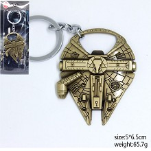 Star Wars ATAT key chain