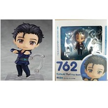 YURI on ICE Katsuki Yuri anime figure 762#