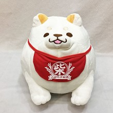 12inches SK JAPAN amuse plush doll