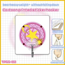 Card Captor Sakura anime cartoon printed sticker hook