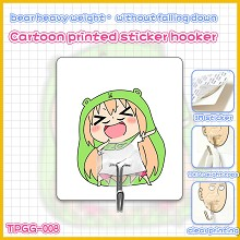 Himouto Umaru-chan anime cartoon printed sticker hooker