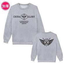 China glory thick hoodie
