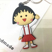 Chi-bi Maruko anime two-side key chain