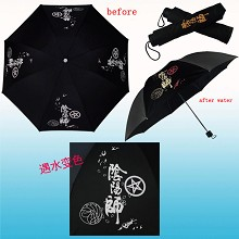 Onmyoji change color umbrella