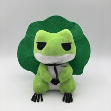 7inches Travel Frog plush doll