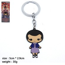 Stranger Things key chain