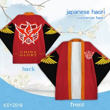 China glory haori kimono cloth