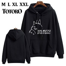 Totoro anime thick cotton hoodie cloth costume