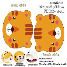 The animal custom shaped pillow