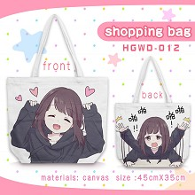 Menhera anime canvas shipping bag