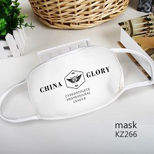China glory anime mask