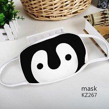 The other anime mask