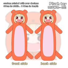 Himouto Umaru-chan anime long plush doll