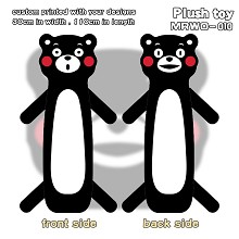 Kumamon anime long plush doll