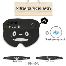 Totoro anime eye path blinder over ears a set