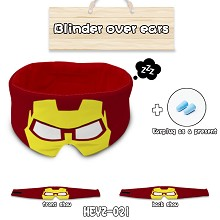 Iron Man eye path blinder over ears a set