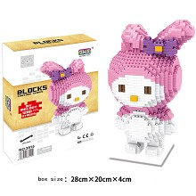 My melody Building Blocks 1280PCS