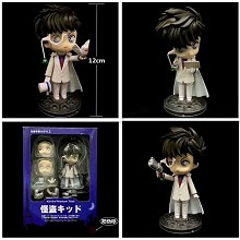 Detective conan Kid the Phantom Thief anime figure