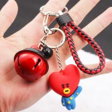 BTS TATA key chain a set