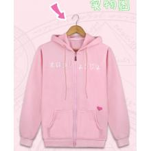 Card Captor Sakura anime cosplay hoodie