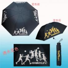 Haikyuu anime umbrella