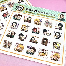 Demon Slayer anime waterproof stickers 2 sets(total 40pcs)
