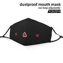 The face dustproof mouth mask trendy mask