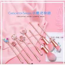 Card Captor Sakura anime makeup Brush(8pcs a set)