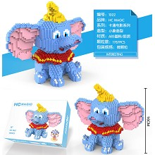 Dumbo anime building block 1787pcs a set