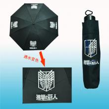 Attack on Titan anime umbrella